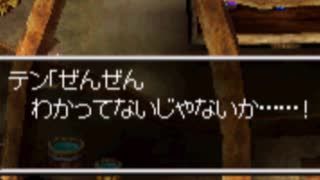 【ドラクエ5】初代・PS2・DS版を同時にプレイして嫁3人とも選ぶ part52