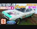 【XB1X】FH4 - Ford Capri RS3100 FE - PG 18Y秋