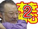 【会員限定】小飼弾の論弾1/21