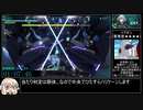 【switch版】ICEY 100%RTA 1:47:20 part 3/4【ボイロ解説】