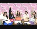 Run Girls, Run!の3人4脚自由形#4(後半)