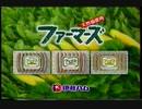 1997年7月のCM集(MBS木曜夜)part4