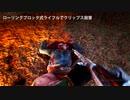 Red Dead Redemption 2 レッド・デッド・リデンプション 2 オンライン クリップス殺害 「ローリングブロック式ライフル」