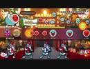 【太鼓の達人PS4】つながれ!ひろがれ!打ち上がれ! でたらめフルコンボ
