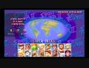 スーパーストリートファイターIIX Grand Master Challenge 3DO ver.