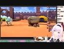 【カルロ・ピノ】ピノ様ウキウキ罰ゲーム