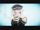 【MMD刀剣乱舞】リバースユニバース【蛍丸】