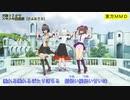 【東方MMD】天狗トリオでスキスキ絶頂症(PART2)【カメラ固定・字幕有】(1080p_60fps)
