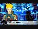 スパロボx:キタン・バチカのエースパイロット祝福メッセージ(天元突破グレンラガン)