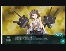【生放送録画】初心者提督7日目比叡狙いだったが一日で金剛型3隻揃える