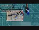 【電子工作 回路編46】簡単にサーボモーターを動かす回路