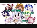 のんびりマスターC生活なボンバーガール1/4(土)対戦 2/2