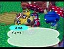 ◆どうぶつの森e+ 実況プレイ◆part184