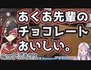 【ARK】ホロメンの初回まとめ 1月29日分【シオン・みこ・アキ・あくあ・マリン】