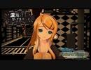 【PS4】初音ミク Project DIVA Future Tone 『深海シティアンダーグラウンド(アシンメトリーRリン・アシンメトリーLレン)PV』