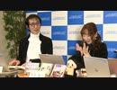 「這いよれ!ニャル子さん」「アイカツ!」「アイドルマスターシンデレラガールズ」など、多数のアニメ作品の主題歌・劇伴を手掛ける作曲・編曲家の田中秀和さんが登場!「THE JASRAC SHOW!」vol.85