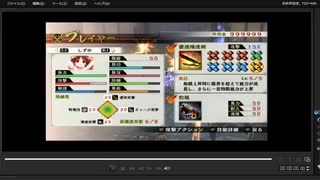 [プレイ動画] 戦国無双4の本能寺の変をしずのでプレイ