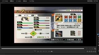 [プレイ動画] 戦国無双4の本能寺の変をかぐらでプレイ