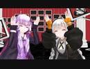 【MMD】ゆかりさんとあかりちゃんでマトリョシカ【VOICEROID】