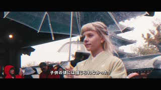 AURORAが日本公演を振り返る Japan Tour Diary(日本語字幕付)