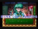 【ときメモ】D.makerとめくる!!ときめきメモリアル青春白書 第15話【実況】
