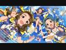 【ミリシタ先行MV】メメント?モメント♪ルルルルル☆