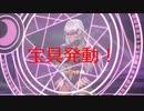 【バレットガールズファンタジア】銃と魔法とおっぱいモノ!バレットガールズF実況プレイpart9