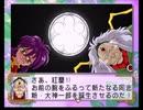 サクラ大戦を実況プレイ part.08