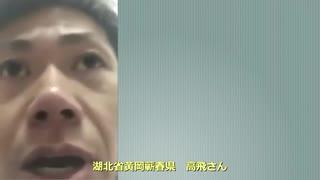中国当局が感染・死者数を隠蔽偽装工作