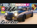 【XB1X】FH4 - Porsche 944 Turbo - ライオン18Y冬