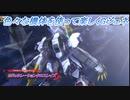 【Gジェネレーションクロスレイズ】色々な機体を使って楽しくGジェネ Part73(3/3)