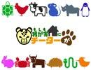 【CM】めがねこタイム第196回放送ダイジェスト