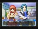 [実況]ロクデナシでもひと夏の恋がしたい Part16[Piaキャロットへようこそ!!3]
