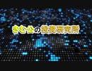 【保有銘柄紹介】長期投資家の僕の日本株ポートフォリオを大公開