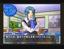 [実況]ロクデナシでもひと夏の恋がしたい Part20[Piaキャロットへようこそ!!3]
