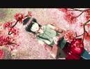 【UTAU】オリジナル曲「サクラノウタ」【和音マコ】