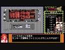 [RTA]元祖西遊記スーパーモンキー大冒険 隠しメッセージ~覇邪の封印チャート~8.41(WR)