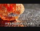 【ニコカラ】乙女解剖 -Piano Ver.-(Off Vocal)