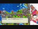 【桃太郎電鉄16】全力でゆっくり進む桃太郎電鉄 32年目【カード制覇付き】