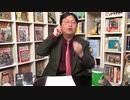 【再】「映画の見方 マーティン・スコセッシ『沈黙』の捉え方」(~4/17)