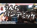 【ARK】ホロメンまとめ 1月31日分【まつり・ぺこら・アキ・フブキ・わため】
