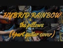 hybrid rainbow (4part guitar cover)