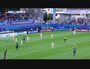 U-20女子WC2018 準々決勝ドイツ戦