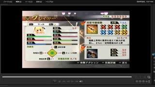 [プレイ動画] 戦国無双4の本能寺の変をりっかでプレイ