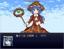 【VIPRPG】 主役キャラクターランキング2019