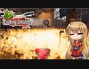 【Cooking Simulator】炎の料理人とは私のことよ【ボイロ+ささら実況】