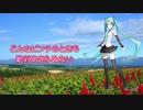【初音ミクV4Xカバー】乙女のポリシー【セーラームーンR ED】