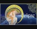 Eclipse (Vocaloid Ver.)