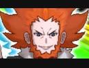 【ポケモンUSM】アンドルフおじさーんっ!!!!・・・いや、やっぱりレインボーロケット団 その7【実況】