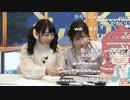 アイドルマスター シャイニーカラーズ緊急生配信 ~1stLIVE Blu-ray発売記念!見たい!聞きたい!振り返りたいSP~ ※有アーカイブ(2)